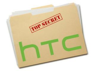 HTC начинает