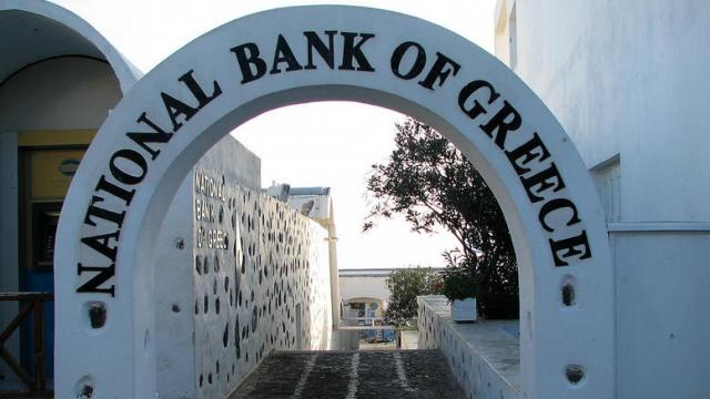 ЕЦБ: банкам Греции