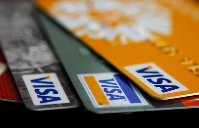 Visa Inc. договорилась о