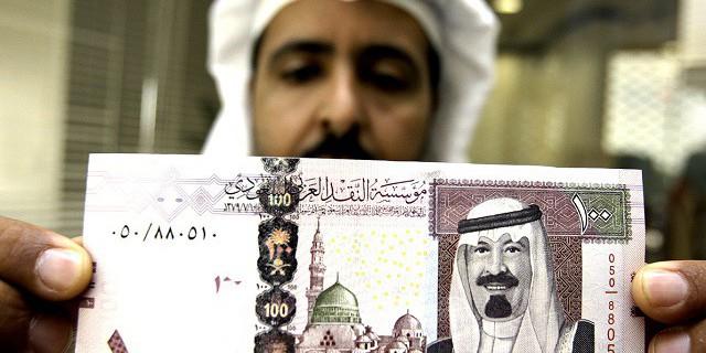 Жители Саудовской Аравии
