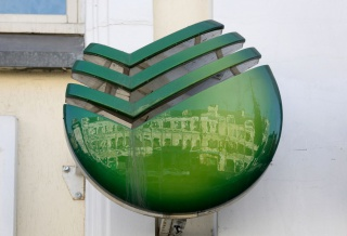 Sberbank CIB: ВВП РФ
