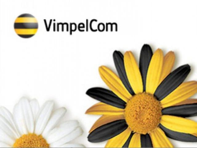 Выручка VimpelCom упала