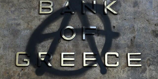 Греческим банкам