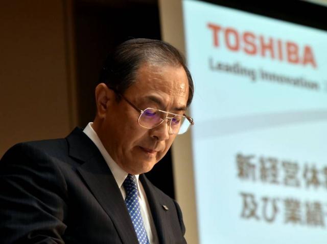 Toshiba фиксирует убыток