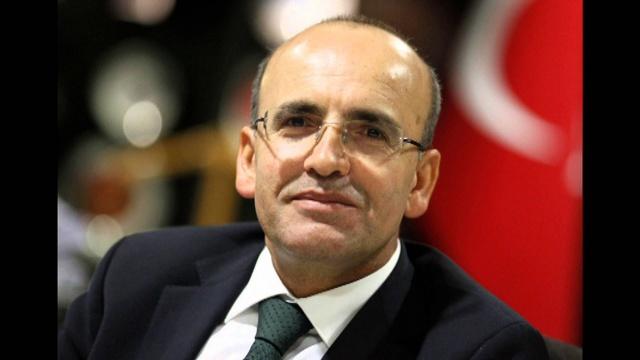 Минфин Турции: рост