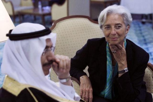 МВФ: Саудовской Аравии