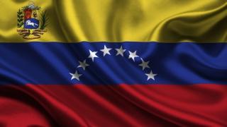 Дефолт Венесуэлы: