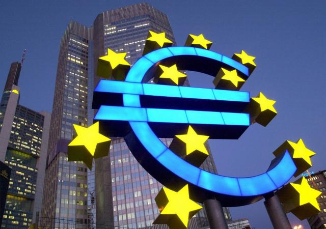 ЕЦБ: снижение ставки -
