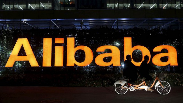 Alibaba готовится к