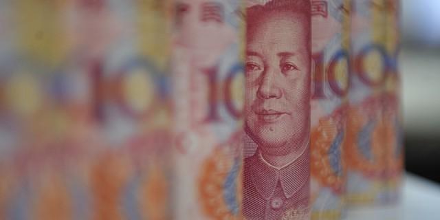 Зачем МВФ включать юань