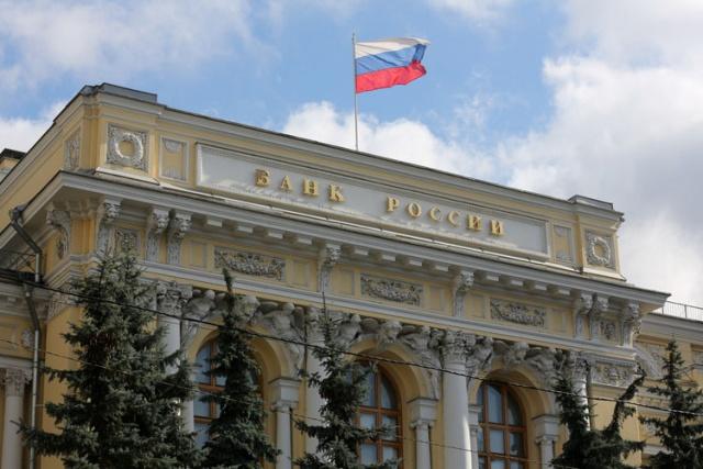 Банк России отозвал