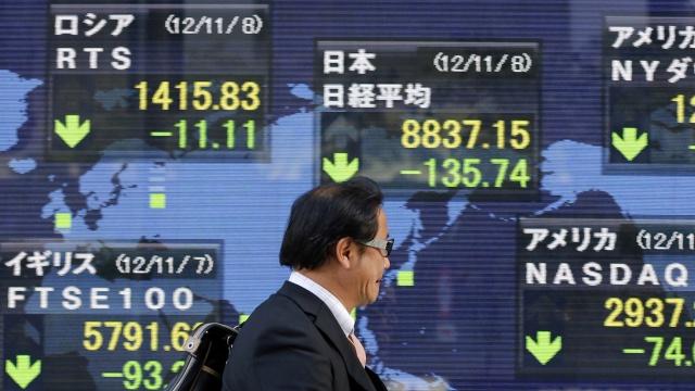 ВВП Японии сократился на