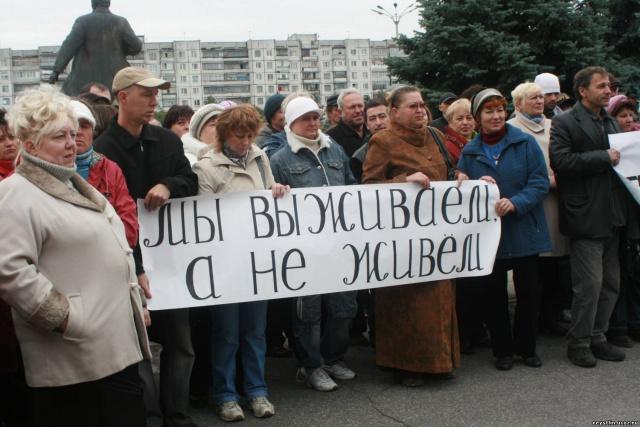 Госдума: в России растут