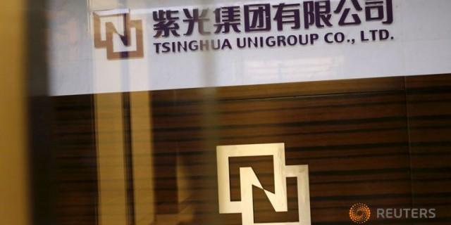 Tsinghua Unigroup будет