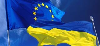 Улюкаев: ЕС и Украина не