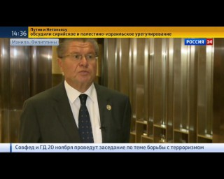 Яценюк: Украина потеряет