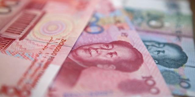 Китай выпустил бонды с