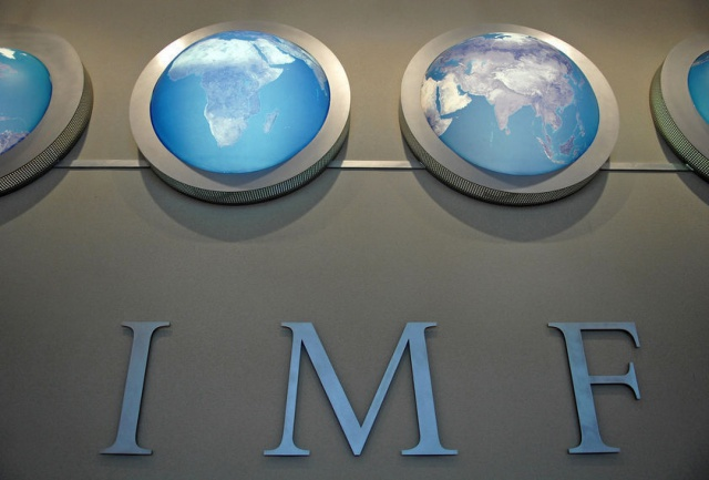 МВФ похвалил ДКП и