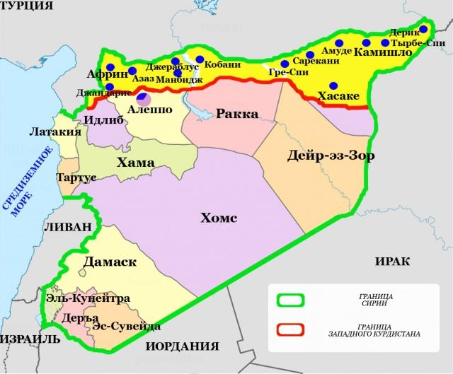 Сирия пригласила Россию