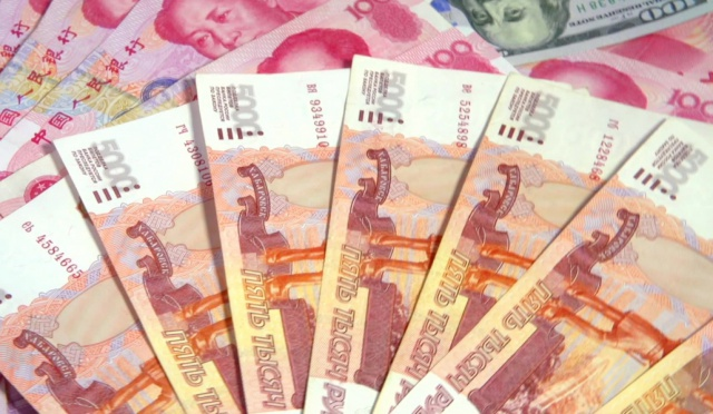 Банк России включил юань