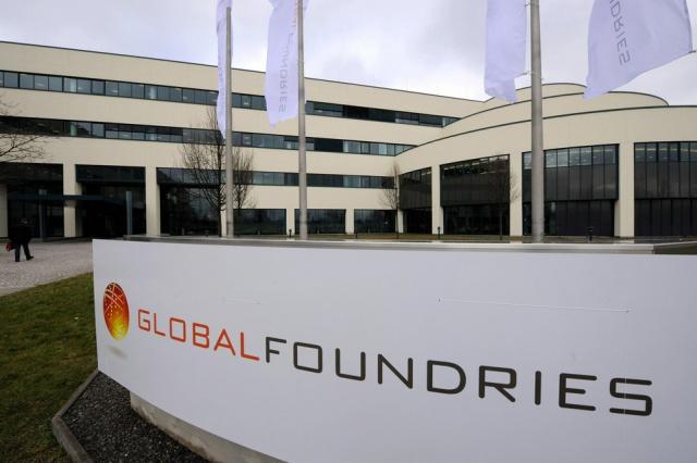 Globalfoundries может