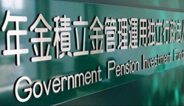 Крупнейший пенсионный