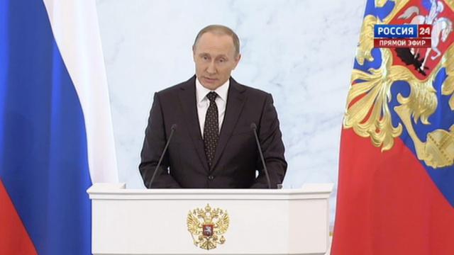 Путин: в экономике