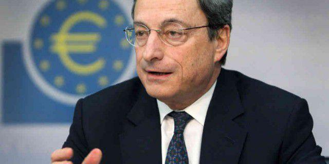 ЕЦБ понизил ставку по