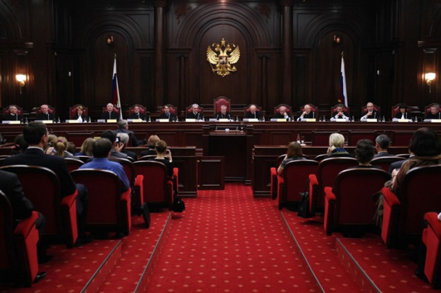 Госдума: основной закон