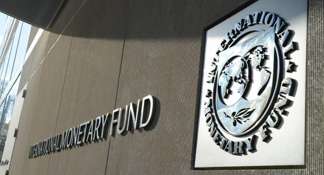 МВФ может изменить