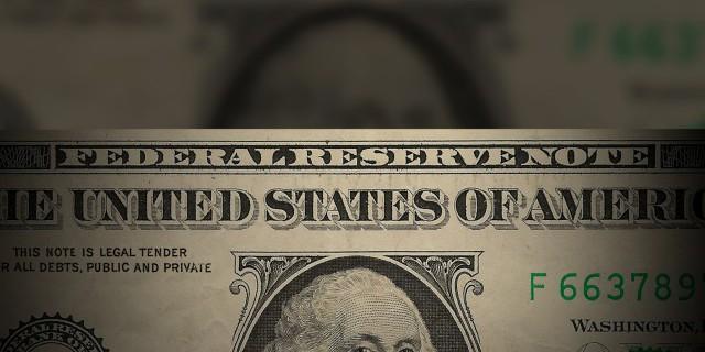 Повышение ставки ФРС -