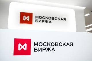 Рубль обновляет минимумы