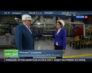 Гуцериев: в России будет