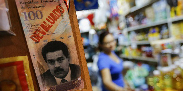 Венесуэла: доходы