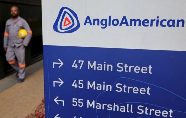 Anglo American уволит 85