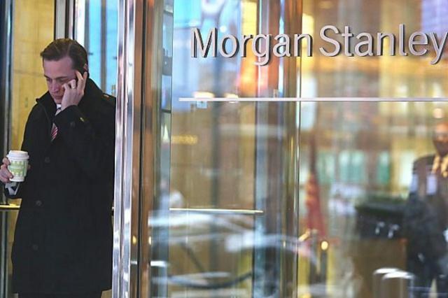 Morgan Stanley уволит
