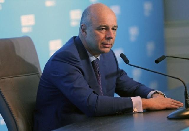 Силуанов: МВФ должен
