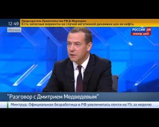 Медведев: долг власти