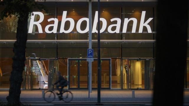 Rabobank уволит 9 тыс.