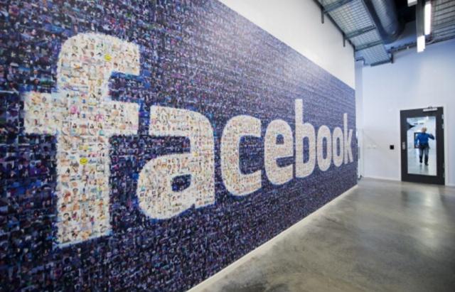 Итоги года от Facebook: