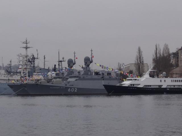 Черноморский флот РФ