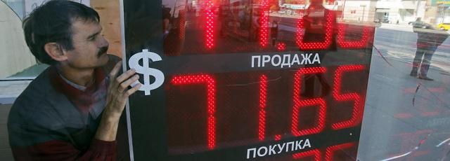 Дна не видно: рубль и