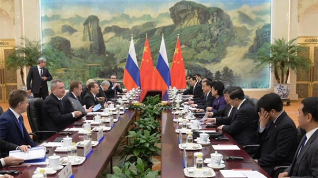 РФПИ и компании РФ и КНР