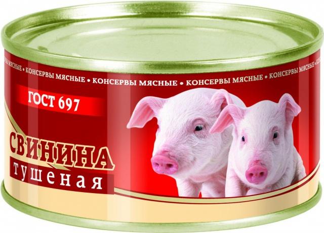 РСПП: 67% мясных
