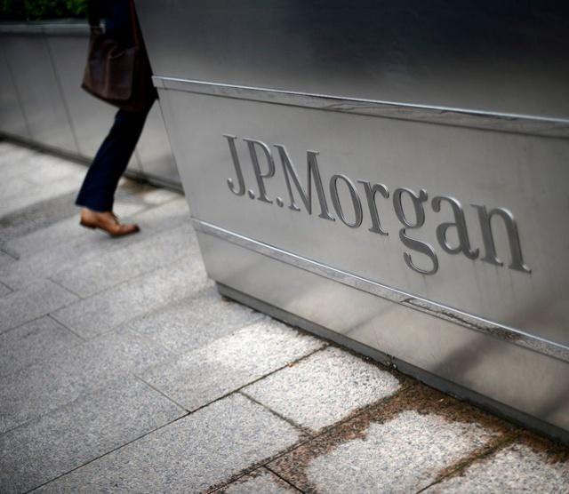 JP Morgan выплатит в США