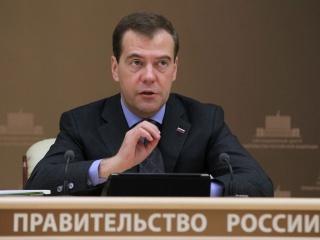 Медведев распорядился