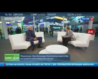Казахстан и Россия