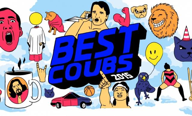 Итоги года от Coub: