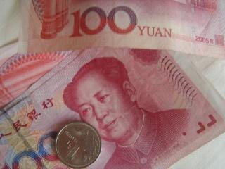 Китай продлит валютные