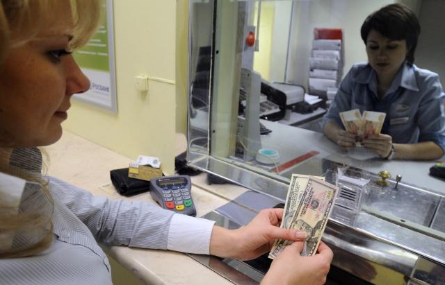 ЦБР: при обмене валюты